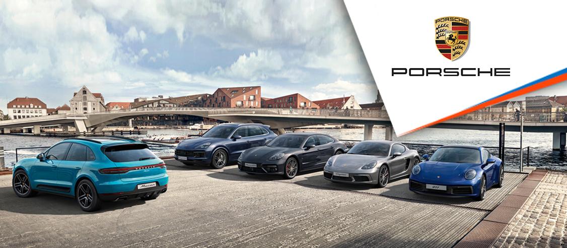 Мероприятие в Porsche Центр Ясенево