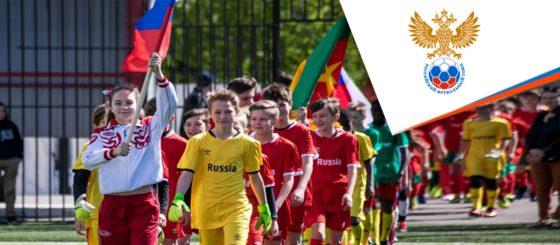 Турнир по футболу «Кубок флагов мира»