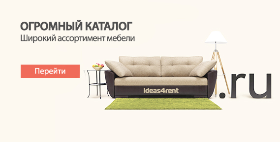 banner-1-ideas4rent-1